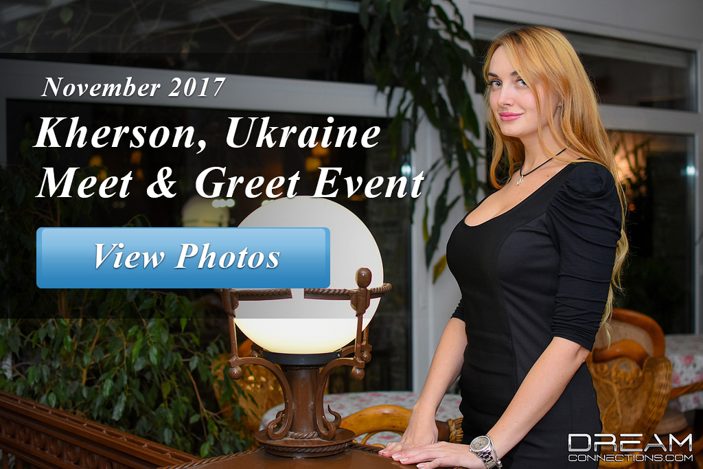 November 2017 Kherson, Ukraine Meet and Greet Event